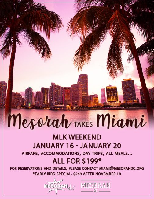 Mesorah goes to Miami!
